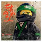 Lego Ninjago servietter